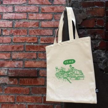 哩賀,台南! 帆布包-安平樹屋 OLD HOUSE BAG