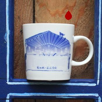 《藍晒圖》消失紀念版 感溫變色杯
